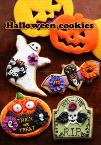 ハロウインのお菓子は手作りで!可愛く出来るアイシングクッキーとは