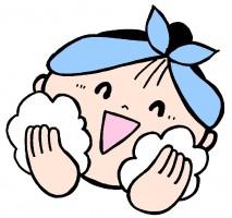 塩洗顔の効果は?ニキビ、毛穴に効果アリ?方法は毎日洗顔するの?