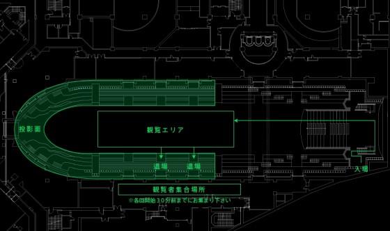 横浜ランドマークプロジェクションマッピング会場