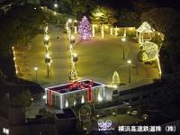 横浜クリスマスイルミネーション2013、アメリカ山公園は穴場?
